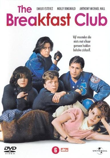 The Breakfast Club - DVD