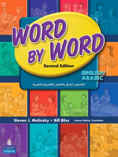 Afbeelding van Word by Word Picture Dictionary