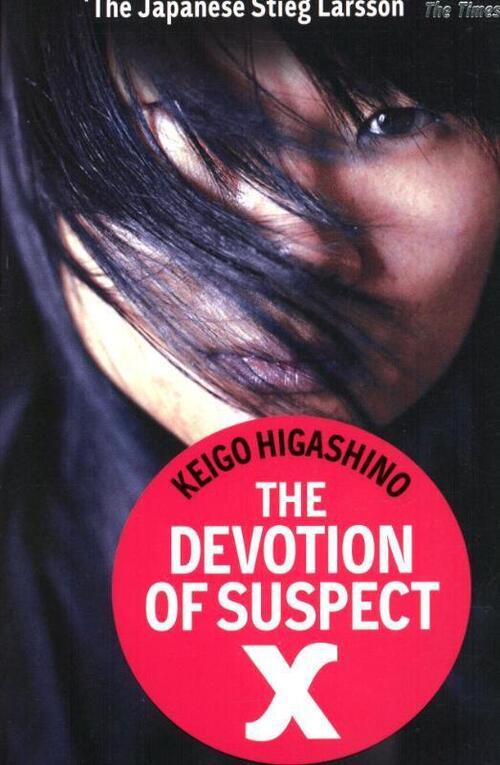 Afbeelding van Devotion Of Suspect X