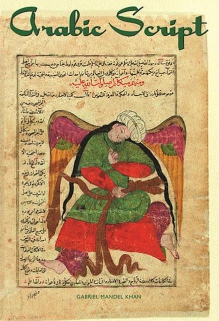 Afbeelding van Arabic Script
