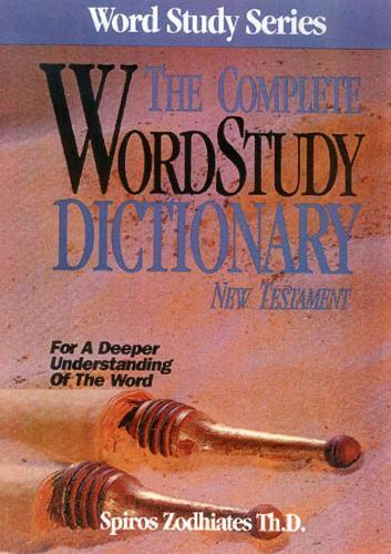 Afbeelding van Complete Word Study Dictionary