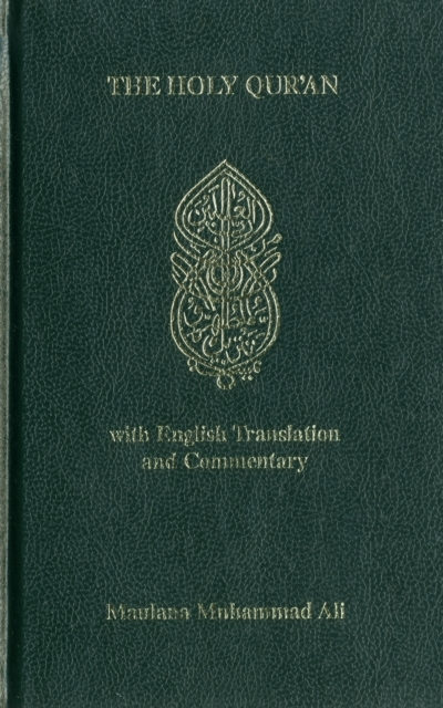 Afbeelding van The Holy Qur'Aan Arabic Text with English Transation and Commentary