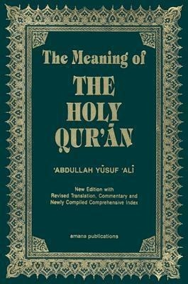 Afbeelding van The Meaning of the Holy Qur'an English/Arabic