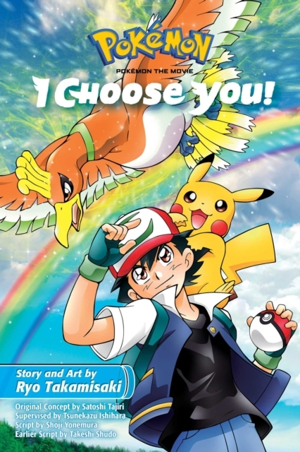 Pokemon the Movie: I Choose You! kopen
