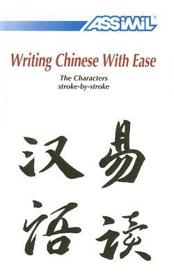 Afbeelding van Writing Chinese with Ease