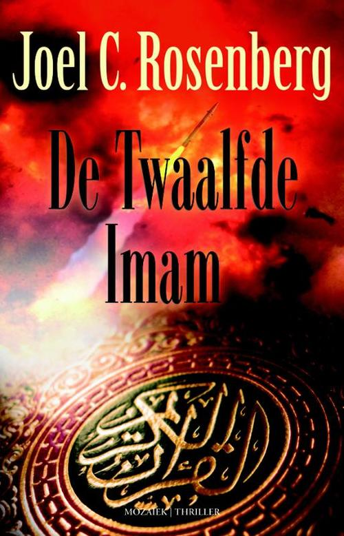 De Twaalfde Imam - Joel C. Rosenberg