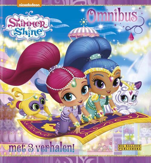 Afbeelding van Shimmer & Shine, Omnibus