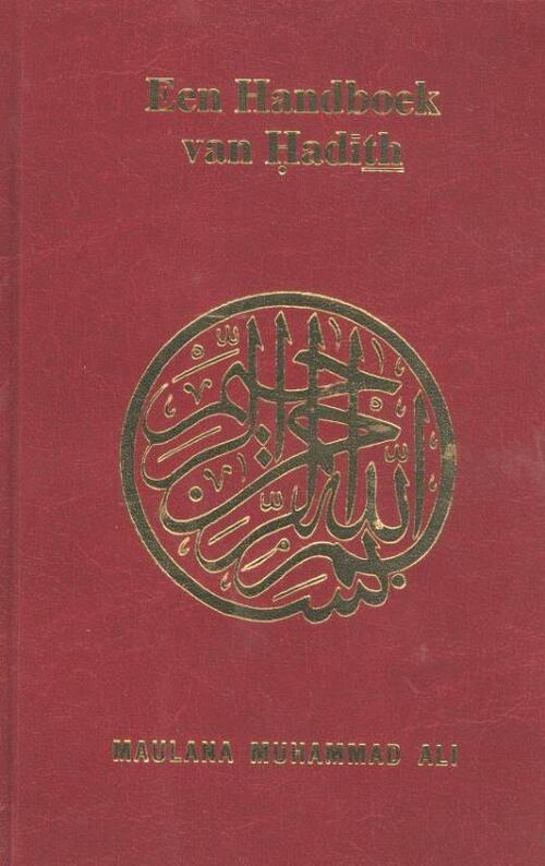 Afbeelding van Een handboek van hadith