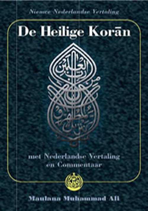 Afbeelding van De Heilige Koran (inclusief CD-ROM, boek met leder omslag in gift box)