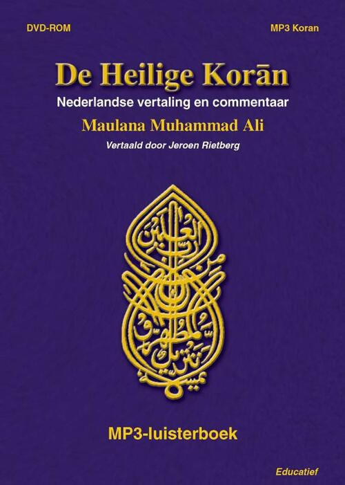 Afbeelding van De Heilige Koran MP3 versie