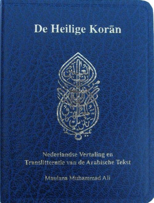 Afbeelding van De Heilige Koran (pocket uitgave in het Nederlands met translitteratie)
