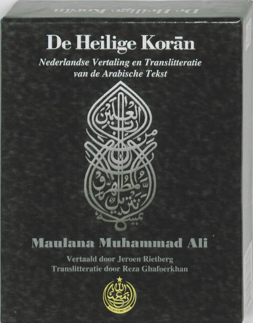 Afbeelding van De Heilige Koran (luxe pocket uitgave in gift box met Nederlandse tekst en translitteratie)