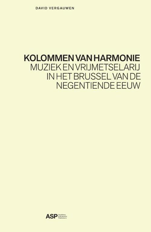 Afbeelding van Kolommen van harmonie