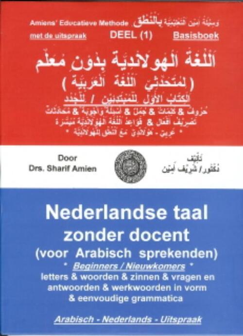 Afbeelding van Nederlandse taal zonder docent voor Arabisch sprekenden