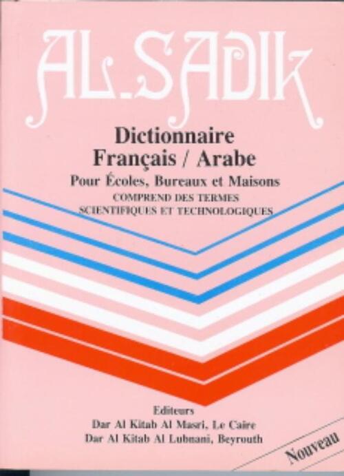 Afbeelding van Frans Arabisch woordenboek Pocket