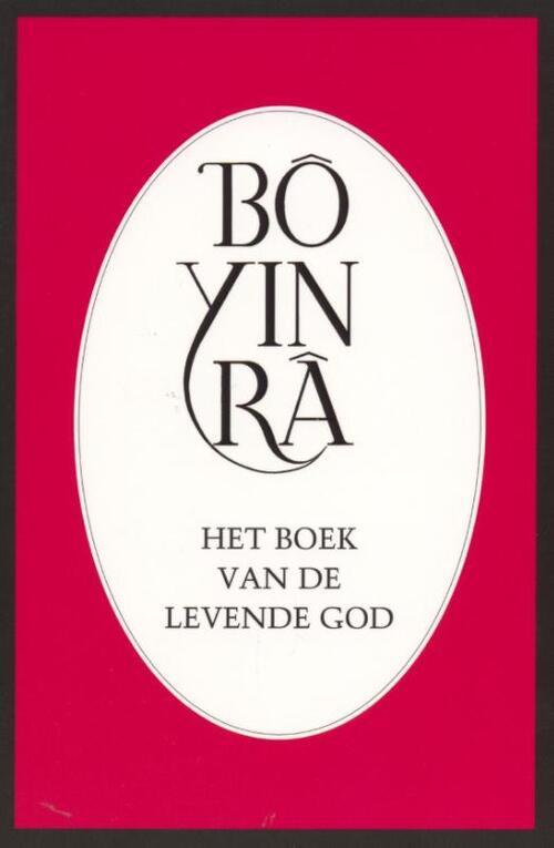 Afbeelding van Het boek van de levende God