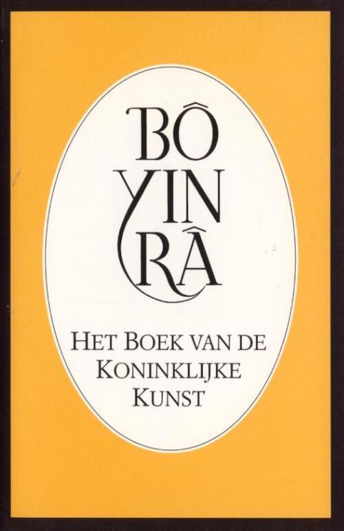 Afbeelding van Het boek van de Koninklijke Kunst