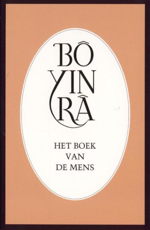 Afbeelding van Het boek van de mens