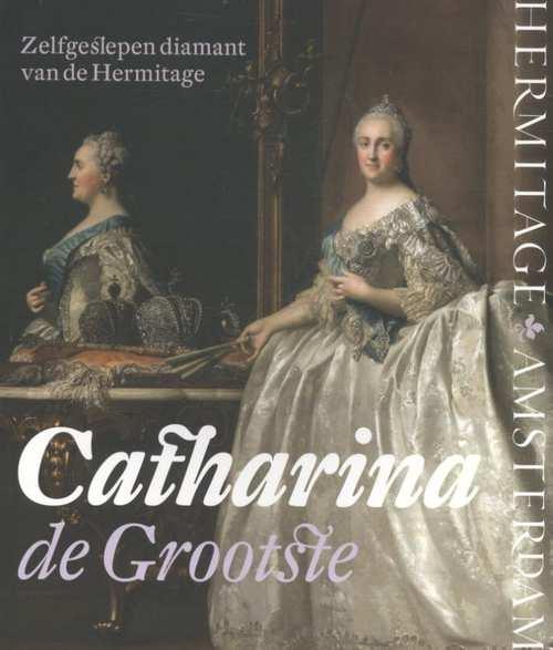 Dagaanbieding - Catharina - de Grootste dagelijkse koopjes