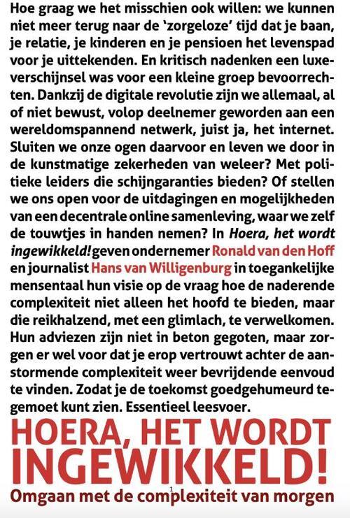 Hoera, het wordt ingewikkeld - Hans van Wilgenburg, Ronald van den Hoff