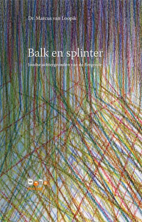 Balk en splinter Hardcover 1 – 2 Weken Mastix Press