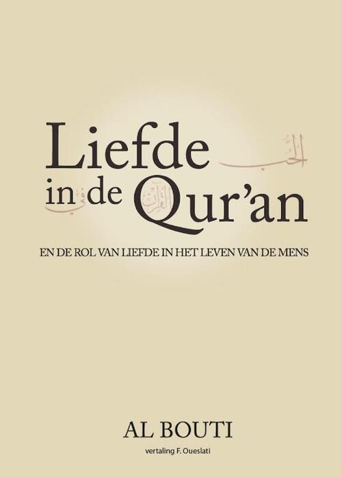 Afbeelding van Liefde in de Qur'an