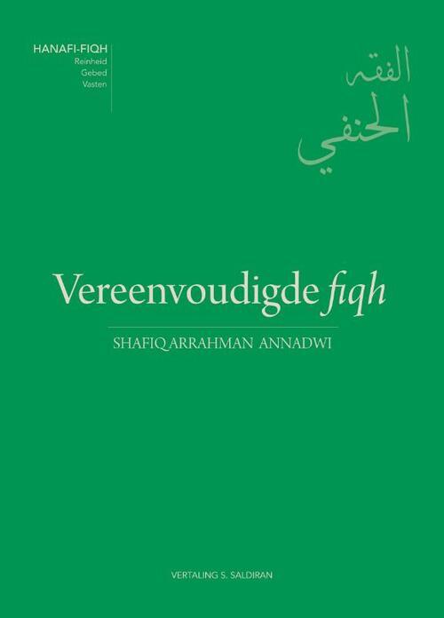Afbeelding van Vereenvoudigde fiqh