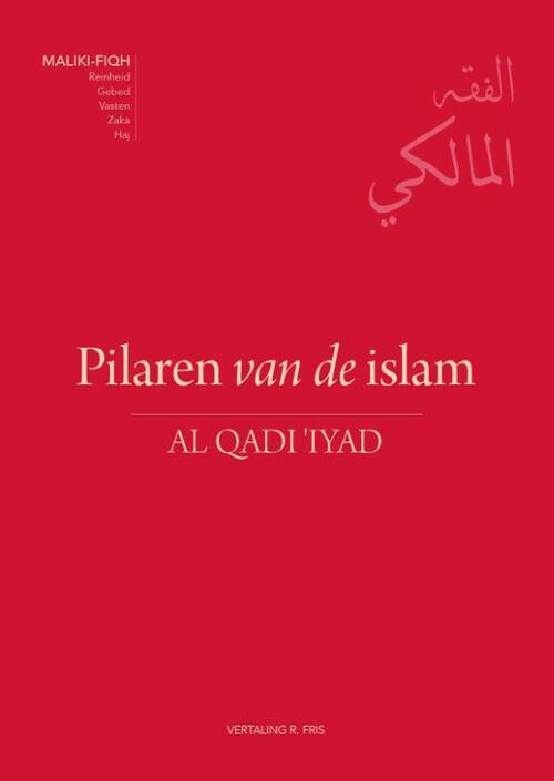 Afbeelding van Pilaren van de islam