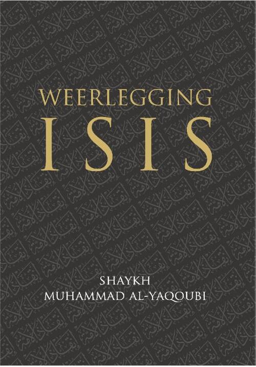 Afbeelding van Weerlegging ISIS