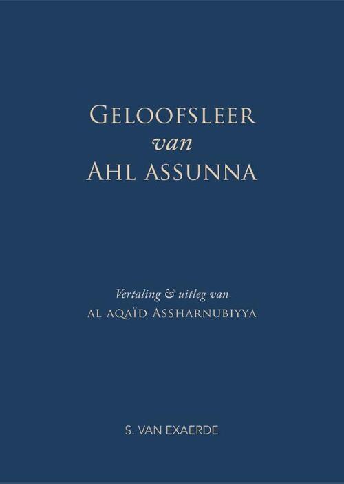 Afbeelding van Geloofsleer van Ahl assunna