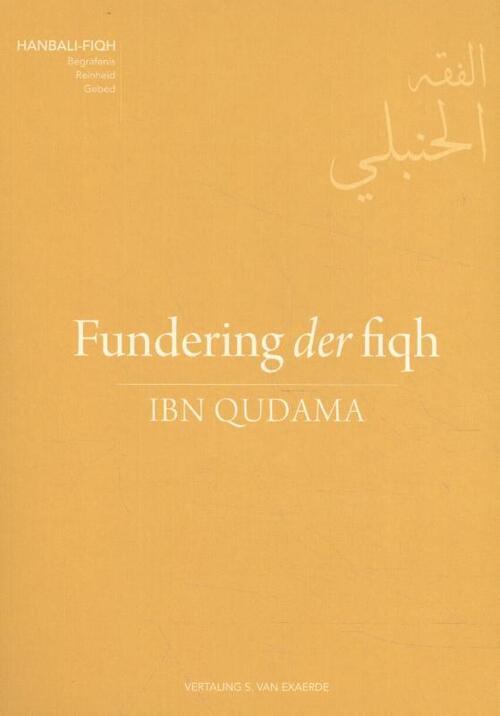 Afbeelding van Fundering der fiqh