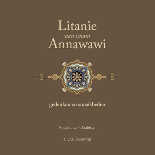 Afbeelding van Litanie van imam Annawawi
