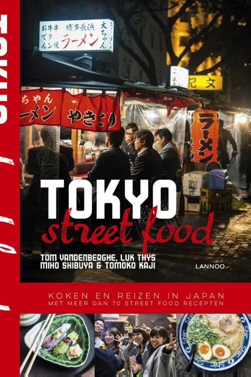 Dagaanbieding - Tokyo Street Food dagelijkse koopjes