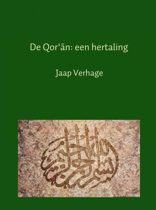 De Qor'an: een hertaling Paperback Op werkdagen voor 16:00 uur besteld, volgende dag in huis Brave New Books