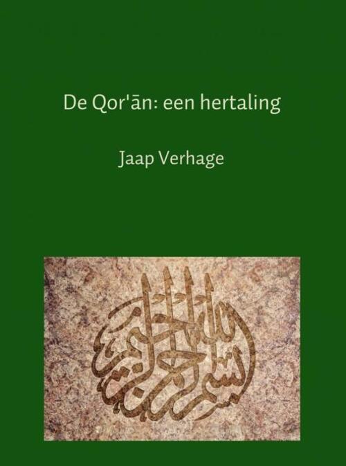 De Qor'an: een hertaling eBook Direct downloaden Brave New Books