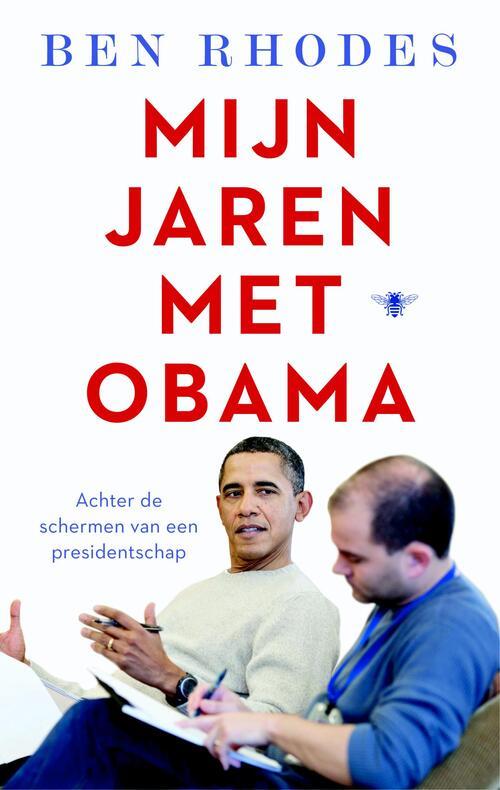 Afbeelding van Mijn jaren met Obama