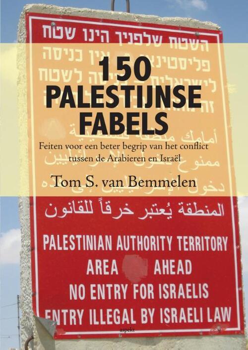 Afbeelding van 150 Palestijnse fabels