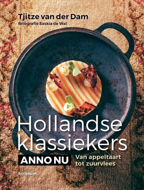 Dagaanbieding - Hollandse klassiekers anno nu dagelijkse koopjes