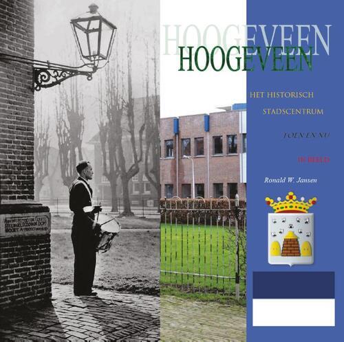 Afbeelding van Het Historisch Stadscentrum van Hoogeveen.