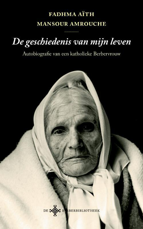 Jurgen Maas Boeken > Literatuur > Alle literatuur De geschiedenis van mijn leven
