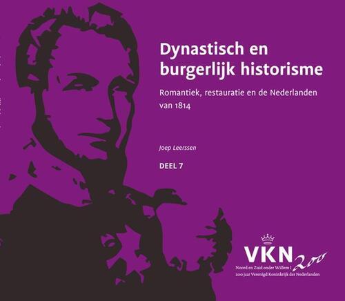 Afbeelding van Dynastisch en burgerlijk historisme