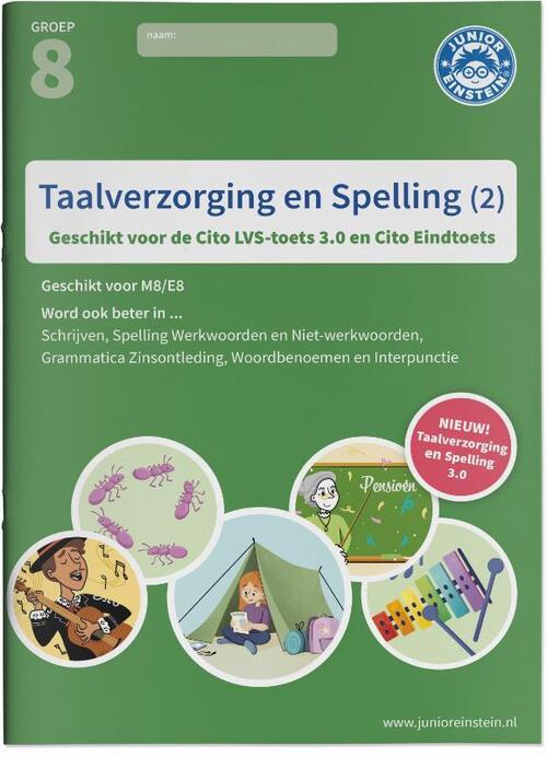 Taalverhaal spelling 456 herziening oefenboek | GlobosPlaza com
