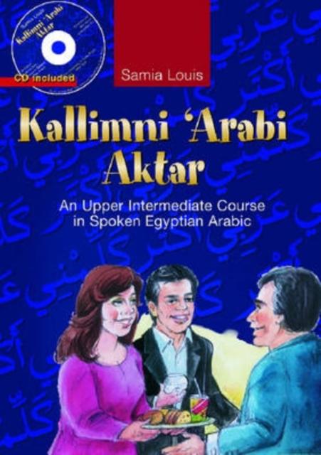 Afbeelding van Kallimni Arabi Aktar
