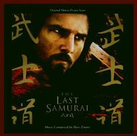 The Last Samurai (Ost)--CD