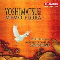 Memo Flora-Manchester Camerata-CD
