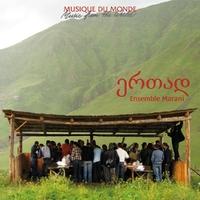 Polyphonies De Georgie-Ensemble Marani-CD