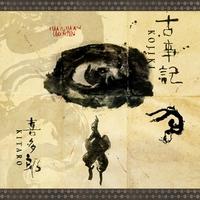 Kojiki -HQ--Kitaro-LP