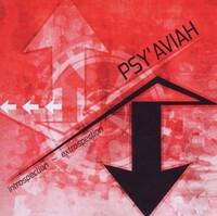 Introspection-Extrospection-Psy'aviah-CD