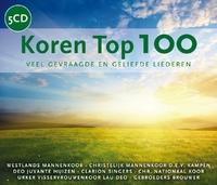 Koren Top 100--CD