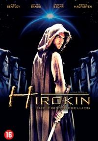 Hirokin-DVD
